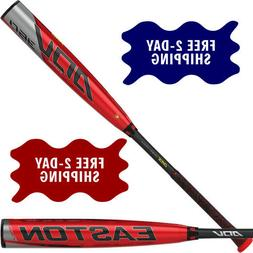 EASTON BBCOR -3 ADV 360 PRO BALANCED 2-PIECE COMPOSITE BASEB